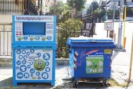 7575ccea4d28 Τουλάχιστον 200 κάδοι ανακύκλωσης ρούχων το φθινόπωρο στη Θεσσαλονίκη