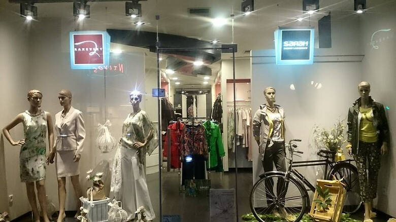 4e38da81140a «Λουκέτο» σε πασίγνωστη εταιρεία ρούχων - Στον δρόμο οι υπάλληλοι